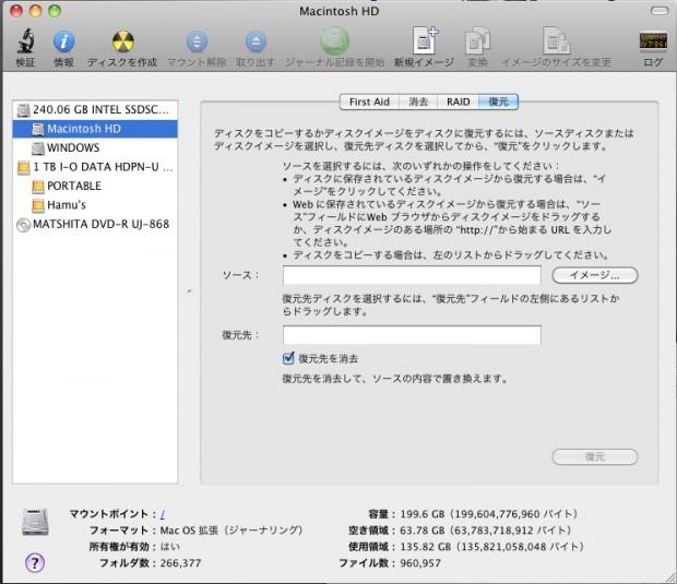 スクリーンショット(2013-03-11 0.48.36)