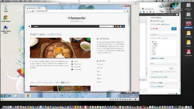 スクリーンショット(2013-03-11 1.45.32)