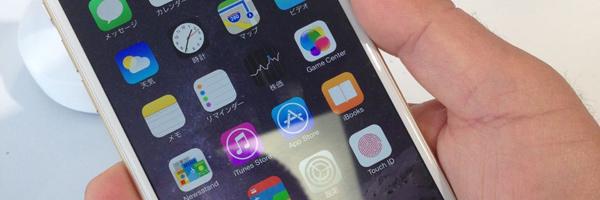 iPhone6はどうしようか…