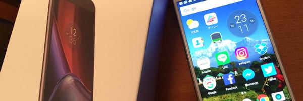 au&iPhone6 PlusからMVNO&Androidに変えてみて分かった事