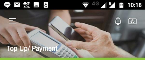 タイのAIS SIMのTopUPを日本からLINE Payで行う方法