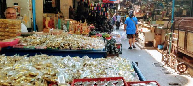 バンコク観光【タープラチャン市場】