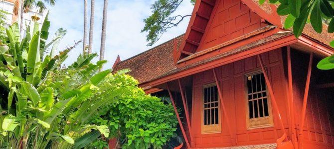 バンコク観光【定番ジムトンプソンの家】